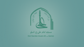 Imam Ali Islamic center Oslo