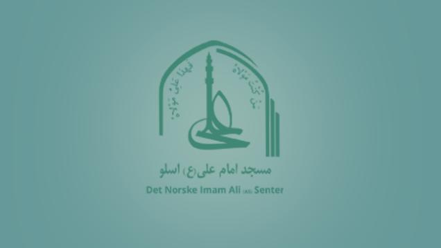 Imam Ali Islamic center Oslo