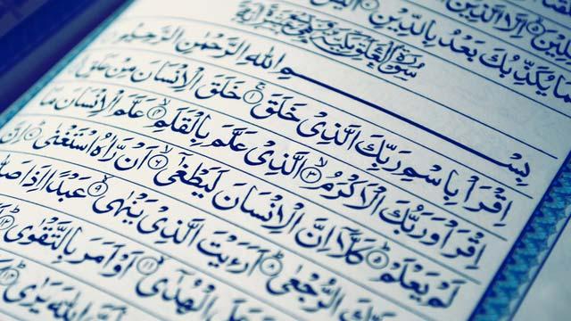 Tafsir AL- Quran