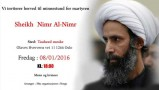 Memorial for the martyr Sheikh Nimr Al-Nimr