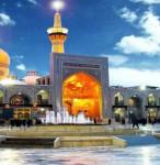 Imam Reza (as) Mashhad Iran