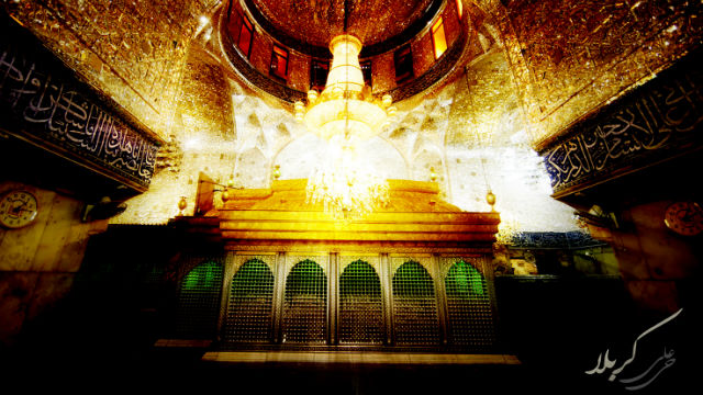 Imam Hussain (as) Karbala Iraq