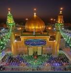 Imam Ali (as) Najaf Iraq