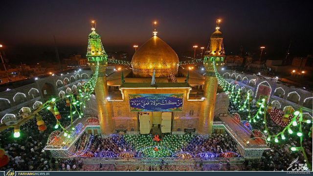 Imam Ali (as) Najaf Iraq