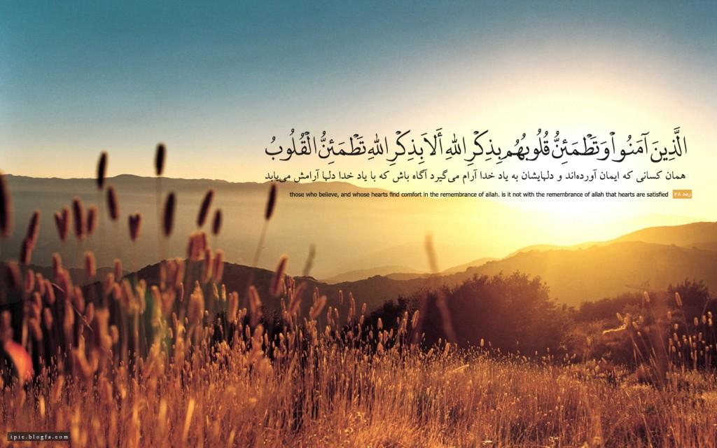 Qurani23