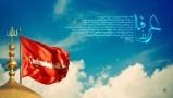 Roze Arafeh 91